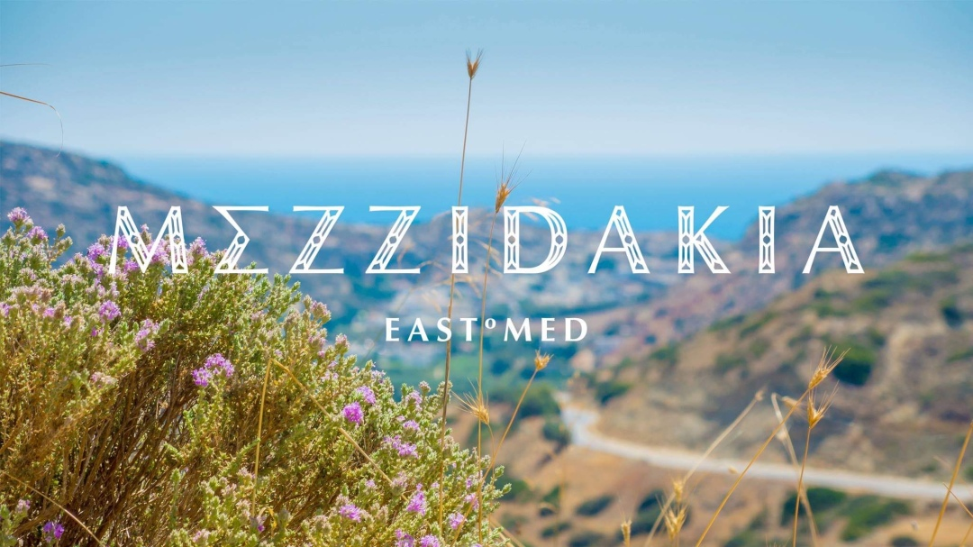 Mediterranean view of the coast with the word Mezzidakia overlayed in white text